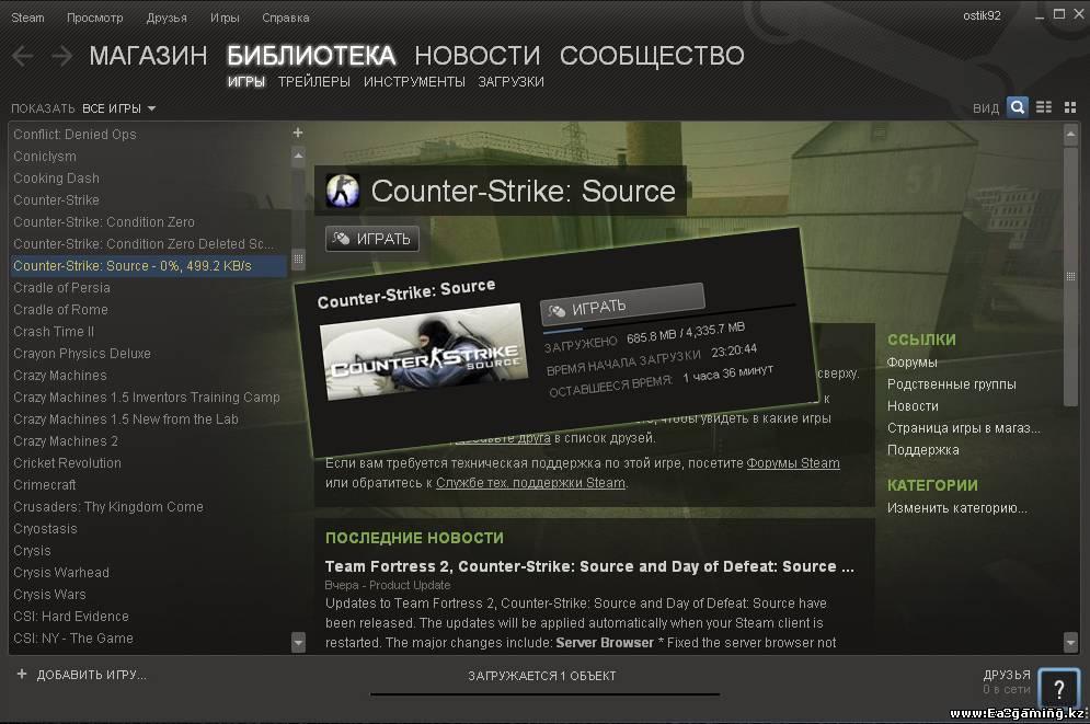 Cs go no steam клиент download counter strike global offensive no steam full